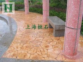 桓石 四川压模地坪 四川全境压模地坪材料销售 混凝土压模地坪施工