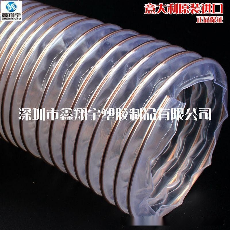 PU聚氨脂钢丝伸缩管, 木工吸尘软管, 钢丝软管