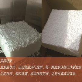 EPS微波发泡机聚苯乙烯微波加热发泡成型技术均匀高效微波发泡机
