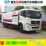 华通牌HCQ5160TXSDL5型洗扫车|煤渣洗扫车
