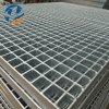 异形钢格板厂定制洗车房承重钢格板插接复合筛网格栅板