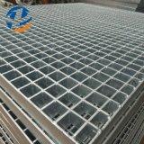 異形鋼格板廠定製洗車房承重鋼格板插接複合篩網格柵板