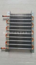 新乡科瑞风冷翅片蒸发器冷凝器规格