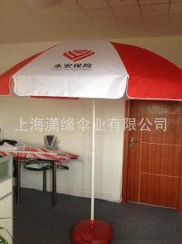 2米4直径户外广告太阳伞定制、48寸户外广告伞定做