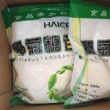 甜菊糖苷 用途作用 甜葉菊提取物 甜菊糖苷