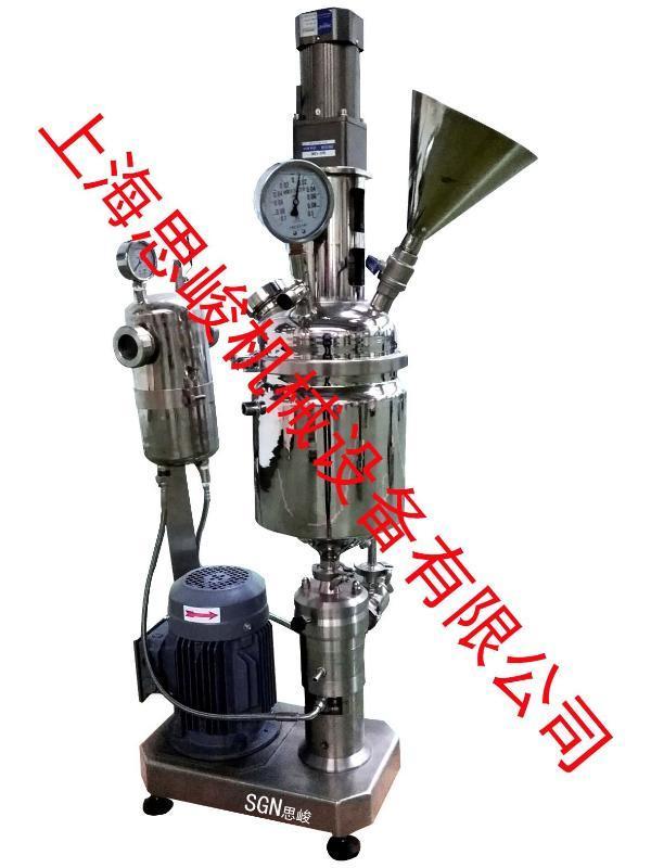 化學助劑高剪切均質乳化設備