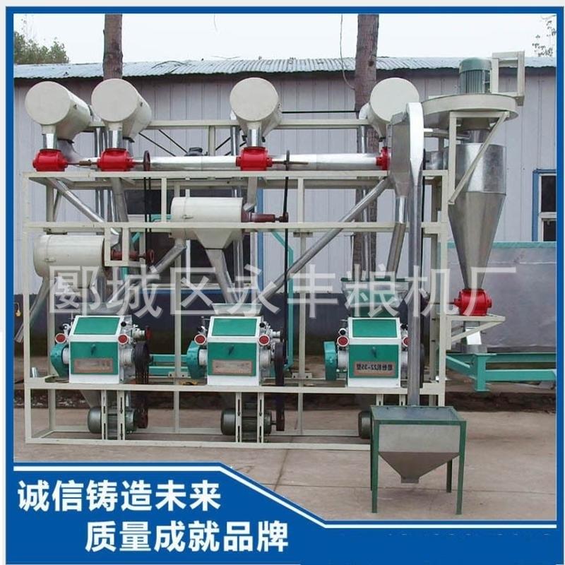 永丰厂家直供6F22350*3三机一次净面粉机