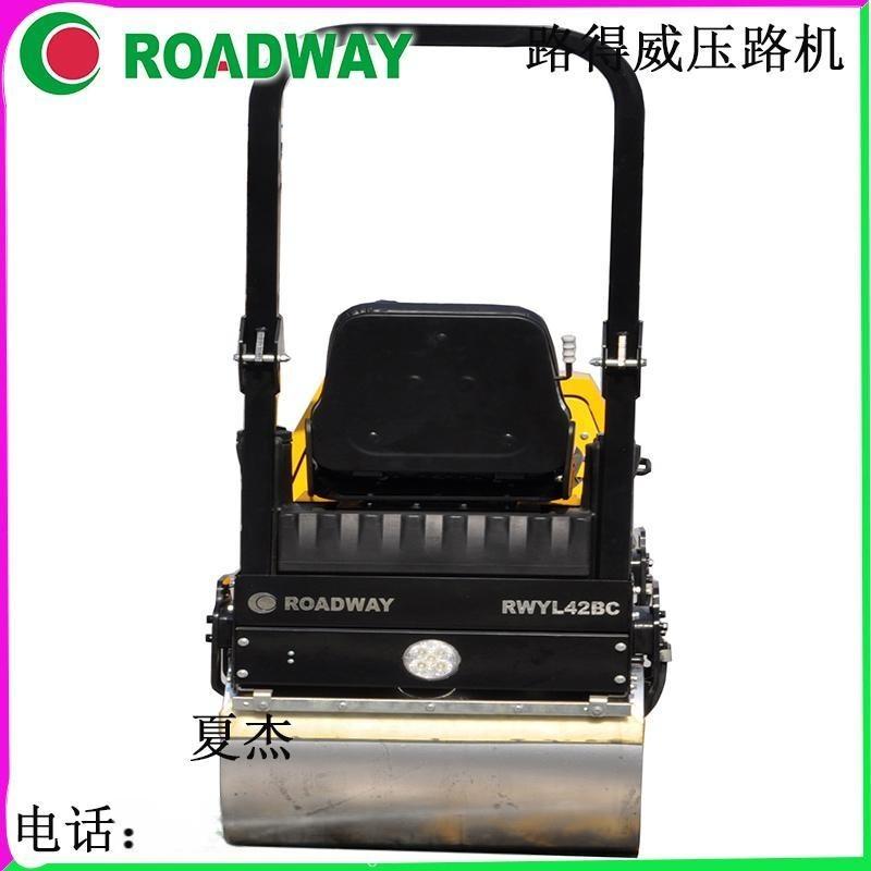 ROADWAY壓路機RWYL42BC小型駕駛式手扶式壓路機廠家供應液壓光輪振動壓路機價格內蒙古