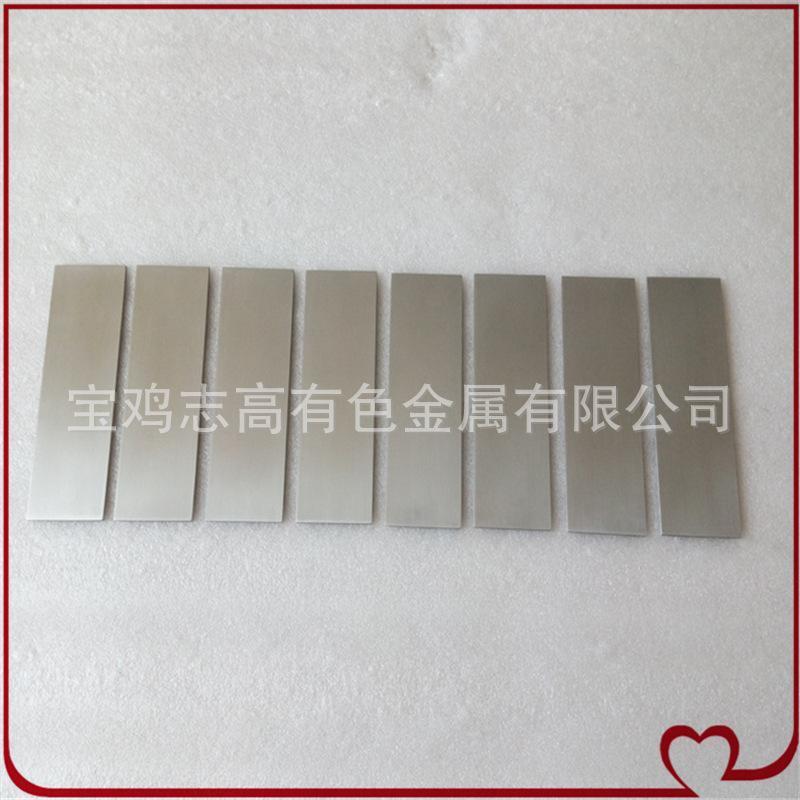 志高金屬鈮板 鈮圓片 鈮塊 鈮條