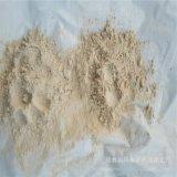 供应麦饭石粉 麦饭石颗粒 麦饭石超细粉 麦饭石饲料粉
