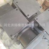 帶鋼板橡膠支撐座 重型機械用帶鋼板橡膠減震器