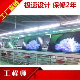 电视机自动化输送线 电视机自动化流水线设备 生产线设备厂家设计