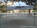 戶外四腳遮陽篷、戶外活動促銷用廣告摺疊篷定做廠家