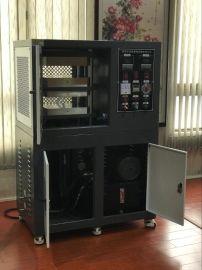 真空平板成型机 硫化机 压片机 质量保证