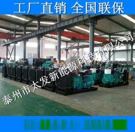 KTAA19-G6A重庆500kw康明斯柴油发电机组610kw康明斯柴油发动机
