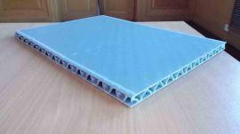 塑料包装用蜂窝板设备
