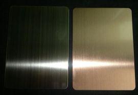 镀铜不锈钢拉丝板