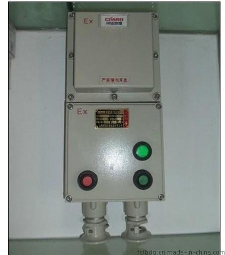 上海月专业BDZ52防爆断路器厂家