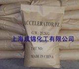橡胶促进剂NA-22