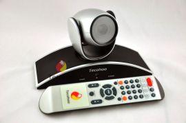 高清视频会议摄像机,USB视频会议摄像头