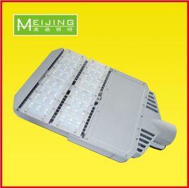 供应LED路灯公园节能改造 道路亮化照明工程照明路灯节能路灯