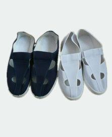 防静电工作鞋,防静电四孔鞋