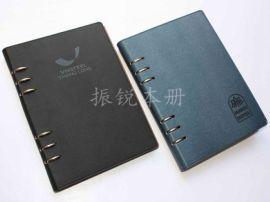 活页笔记本 (HY-012)