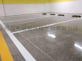 焦作透水地坪/透水地坪施工 济源金刚砂耐磨固化地坪