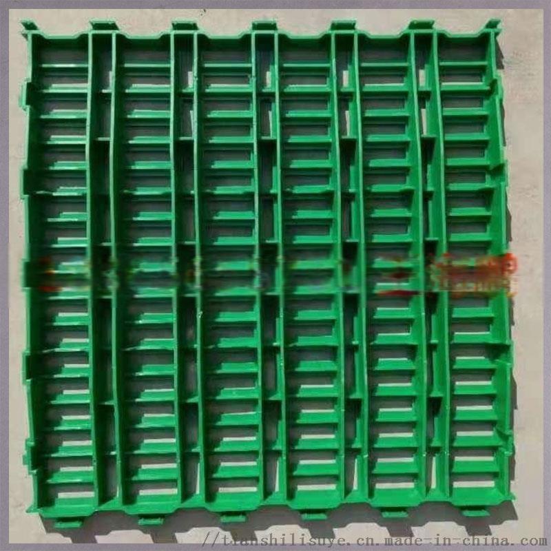 大型羊舍漏粪板 羊圈专用漏粪板 新式羊场漏粪板