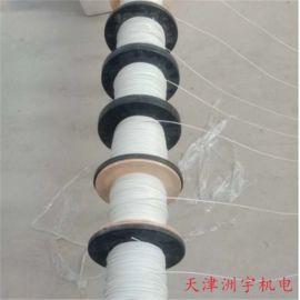 地暖线保温线 碳纤维发热线