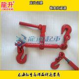 链条拉紧器,棘轮式拉紧器,钩手可旋转360°