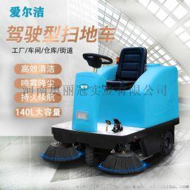 扫地车-工业扫地机-驾驶式-环卫工厂车间电动清扫车