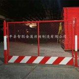 瀋陽工地臨時防護基坑護欄 紅白基坑護欄