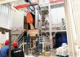 鎳粉噸袋拆包機 稻殼灰噸袋拆包卸料器廠家