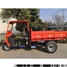 工地运输石头用柴油车三马子/规格多的自卸式三轮车