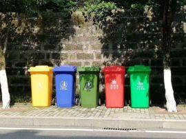 遵义垃圾桶,环卫公共垃圾桶 小区垃圾桶100升