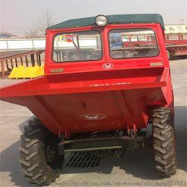 动力强劲运输用蹦蹦车/工地用柴油前卸式翻斗车
