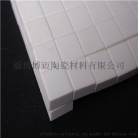 淄博陶瓷马赛克贴片 耐磨陶瓷衬片生产厂家