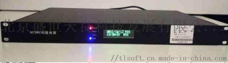 **标准时钟系统北京天良