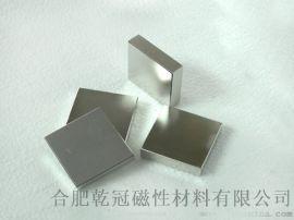 方形磁条 打捞磁铁   力磁板 强力磁石