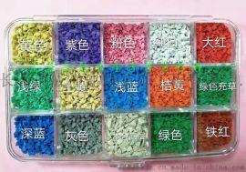 北京 EPDM颗粒三元乙丙颗粒 橡胶颗粒