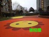 廣場透水混凝土,人行道透水混凝土,園路透水混凝土