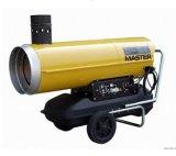 邦麥爾供應20KW暖風發生器