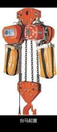 精品起重设备**永升钢丝绳电动葫芦5吨24米 长期供应