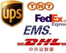 DHL UPS FEDEX TNT EMS 专线 国际快递 国际空运