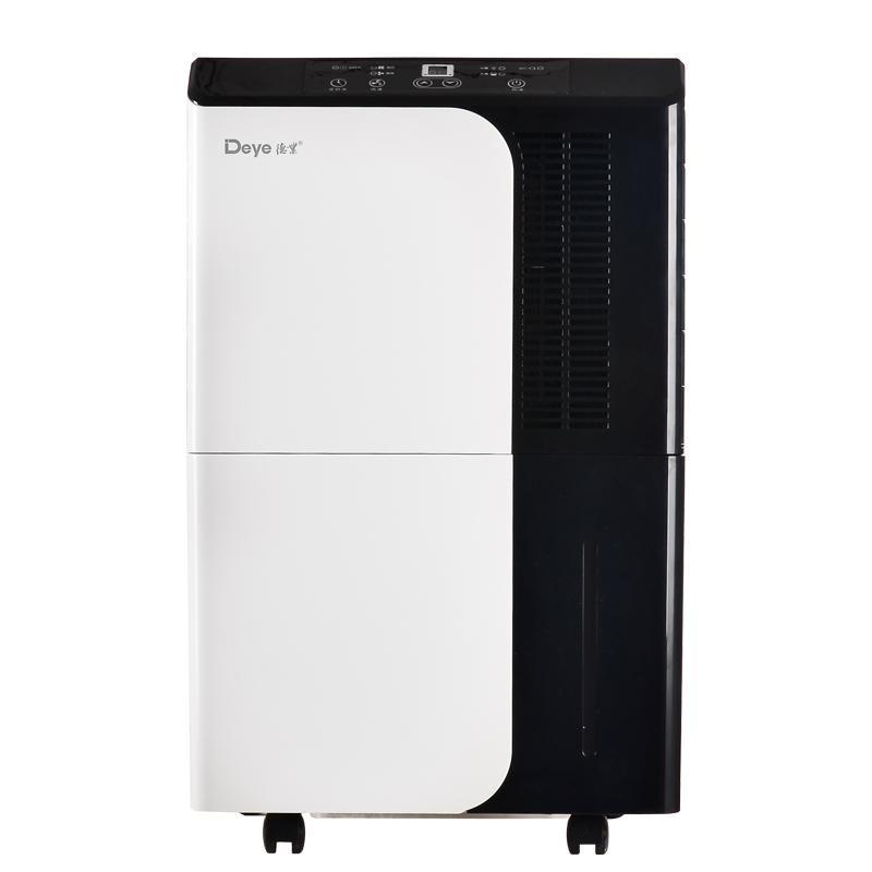 德業商用除溼機(DYD-D50A3)