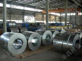 工业纯铁冷轧薄板分条价格