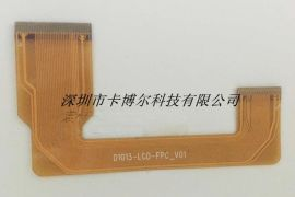 卡博尔FPC软板排线,0.5MM间距FPC排线
