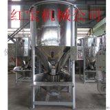 主打產品304不鏽鋼大型立式混料機