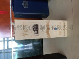 【厂家定制】红酒木盒包装盒 红酒盒木盒 青岛红酒盒批发加工